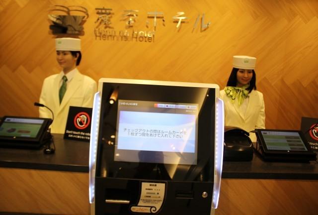 Çalışanları Robot Olan Teknoloji Oteli