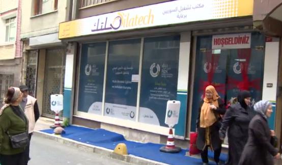 Suriyeliler İçin İş Bulma Kurumu Açıldı