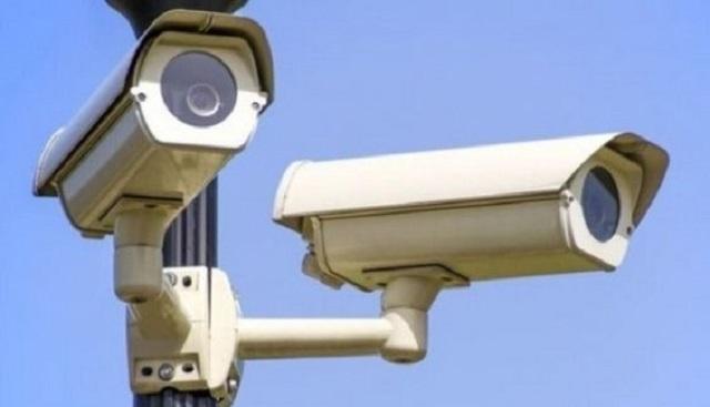Güvenlik Kamerasına O Hareketi Yapmak İşten Atılma Sebebi