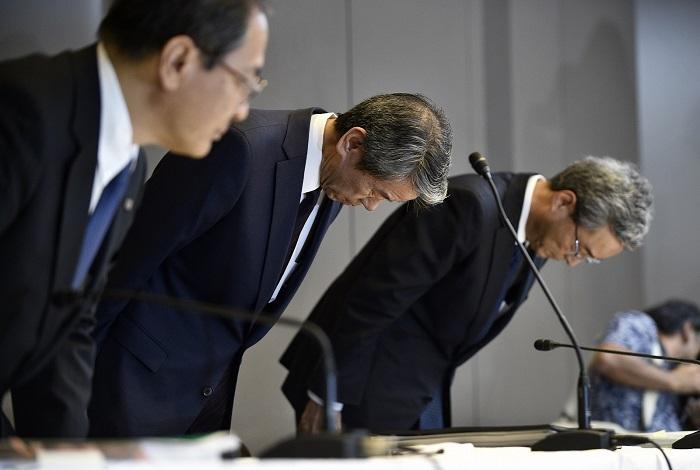 Toshiba Firması, 7 Bin Kişiyi İşten Çıkaracak