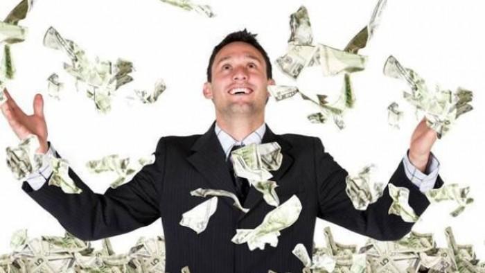 Hangi Banka Yöneticelerine Yıl Sonunda Ne Kadar Ücret Verdi