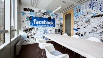 Photo of Facebook'un Çalışma Ofisleri