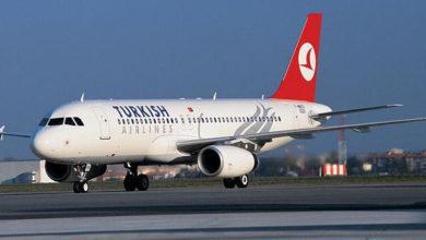 Photo of Türk Hava Yolları'ndan Art Arda Gelen İstifalar