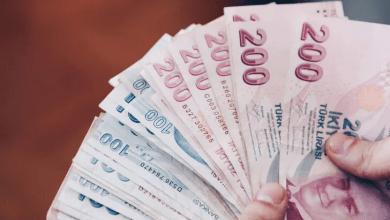 Photo of 2021 Asgari Ücret Zammı Ne Kadar Olacak?