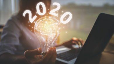 Photo of İnsan Kaynakları 2020 Trendleri Neler Olacak?