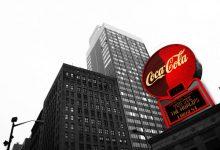 Photo of Coca-Cola'dan Küçük İşletmelere Tanıtım Desteği