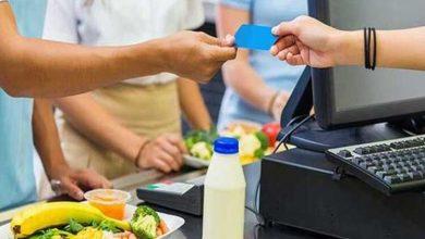 Photo of Yemek Kartı Ücretleri Çalışanlara Yetmiyor