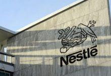 Photo of Nestlé Türkiye Çalışanları Görme Engelliler İçin Kitaplara Ses Oldu