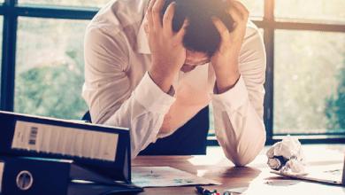 Photo of İş Yerinde Tükenmişlik Sendromu